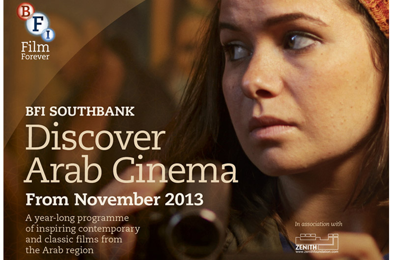 2013 Discover Arab Cinema @ BFI
