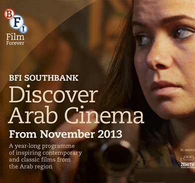 Discover Arab Cinema @ BFI