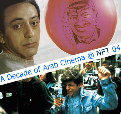 A Decade of Arab Cinema
