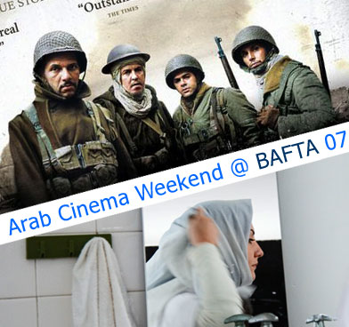 Arab Cinema Weekend 2007